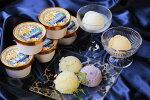 【ふるさと納税】秋澤園謹製☆ジェラート☆箱根の冷涼な風と湘南の風が創り出した、果実60%以上の贅沢なオトナのデザート。