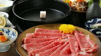小田原中川食肉お薦めかながわブランド相州牛