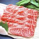 【ふるさと納税】足柄牛カタ すき焼き用5.6kg