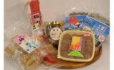 地域特産物漬物・佃煮セット