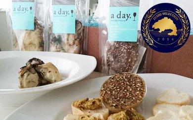 【ふるさと納税】牡蠣のオイル漬け2種と牡蠣のバタースプレッド 【魚貝・加工品/カキ】