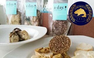 【ふるさと納税】牡蠣のオイル漬け2種と牡蠣のバタースプレッド【魚貝・加工品】