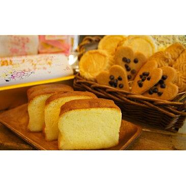 【ふるさと納税】銀のブランデーケーキと湘南アロハ(焼菓子)詰め合わせ 【菓子・スイーツ】