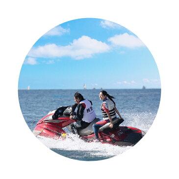 【ふるさと納税】水上バイク免許1DAY取得券 【体験チケット・資格取得】