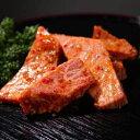 【ふるさと納税】【冨士屋牛肉店】最高級黒毛和牛と葉山牛の特上味付きカルビ 500g 【肉の加工品・牛肉・お肉】
