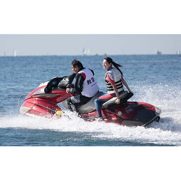 【ふるさと納税】【マリンボックス100】水上バイク免許取得券 【体験チケット】