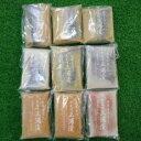 【ふるさと納税】1-55特製手作り味噌漬・粕漬 3種9枚