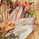 【ふるさと納税】2-24魚音おまかせ干物セット