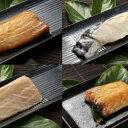 【ふるさと納税】2-28漬魚バラエティーセット