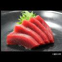 【ふるさと納税】3-13天然本鮪赤身たっぷり1.2kg