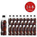 【ふるさと納税】ジュース コカ・コーラゼロ 500ml×24...