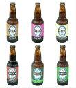 【ふるさと納税】クラフトビール6種類24本セット【 酒 神奈川県 海老名市 】