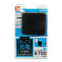 【ふるさと納税】USB×2ポート AC充電器+モバイルバッテリー 6700mAh OWL-LPBAC6701-BK