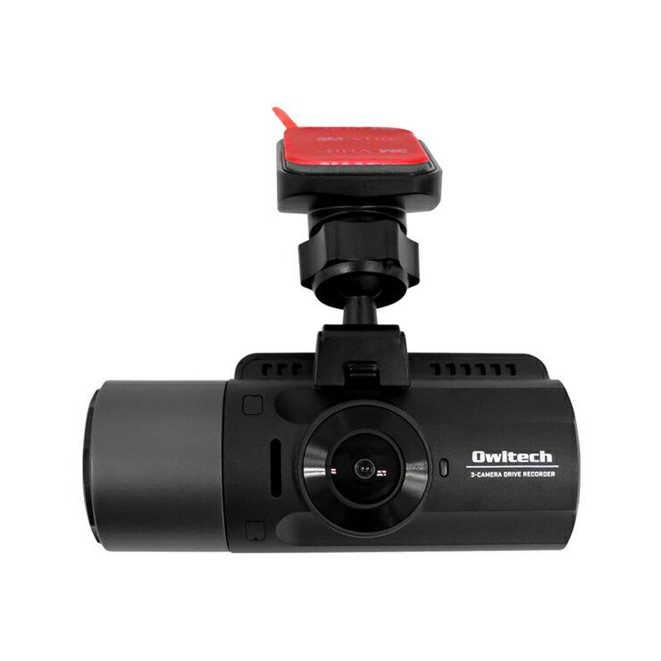車の前後・車内の3カメラ同時録画 夜間に強い高画質ドライブレコーダー OWL-DR803FG-3C [ ドラレコ 神奈川県 海老名市 ]