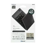 【ふるさと納税】連続使用40時間 コンパクトに折りたためる Bluetoothワイヤレスキーボード OWL-BTKB6501-BKGY【 家電 神奈川県 海老名市 】