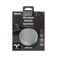 【ふるさと納税】ワイヤレスステレオモード対応 アルミニウム製 Bluetoothワイヤレススピーカー「Alu3」 シルバー OWL-BTSP03S 【 家電 神奈川県 海老名市 】