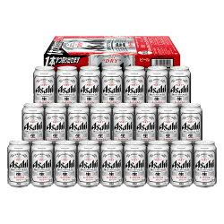【ふるさと納税】ビール アサヒ スーパードライ Superdry 350ml 24本 1ケース 【 ギフト 内祝い お歳暮 asahi 神奈川県 南足柄市 】・・・ 画像1
