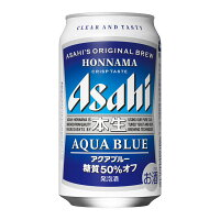 【ふるさと納税】ビールアサヒスーパードライSuperdry350ml×24缶1ケース