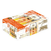 【ふるさと納税】発泡酒クリアアサヒClearasahi(第3のビール)350ml24缶入り1ケース
