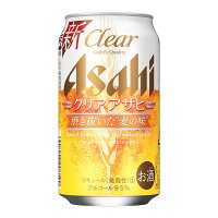 【ふるさと納税】クリアアサヒ(第3のビール)350ml24缶入り1ケース