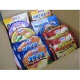 【ふるさと納税】クラフトチーズ・バラエティ10個セット 【乳製品・チーズ】
