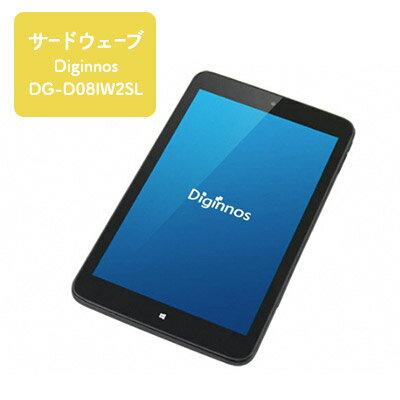 8インチタブレット サードウェーブ「Diginnos DG-D08IW2SL」 [雑貨・日用品] お届け:※ご入金確認後、お届けまで1か月程度かかりますのでご了承ください。