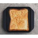 【ふるさと納税】Sumi Toaster 【雑貨・日用品・ト