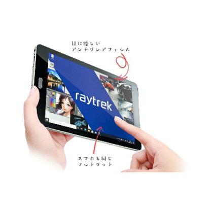 8インチお絵かきタブレット サードウェーブ「raytrektab RT08WT」 【OA機器・タブレット・PC】 お届け:※ご入金確認後、お届けまで1か月程度かかりますのでご了承ください(在庫状況等により、お届けまでさらにお時間を要する場合があります。)。