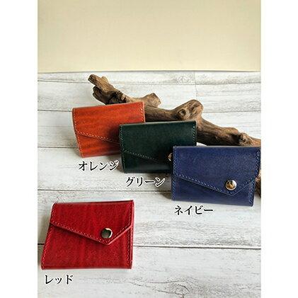 【ふるさと納税】ルガトショルダー(本革)のミニ財布  【ファッション小物・財布】