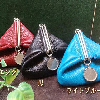【ふるさと納税】本革のスライド開閉式コインケース 【ファッション小物・財布・ファッション】