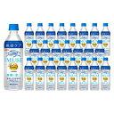 【ふるさと納税】キリン iMUSE 水 500ml PET 【飲料・乳飲料・ドリ
