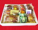 【ふるさと納税】No.014 芦の屋焼き菓子詰め合せ (21個入) / 洋菓子 マドレーヌ リーフパイ その1
