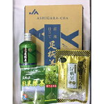 【ふるさと納税】足柄茶リシール缶と粉末茶セット【1058253】
