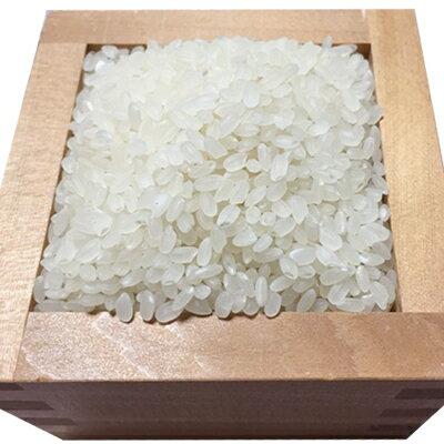 里山育ちのお米〔4kg×2個〕 中井町野菜直販組合