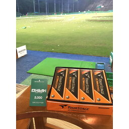 【ふるさと納税】【2603-0074】ゴルフ練習場利用券とゴルフボール1ダース
