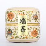 【ふるさと納税】【愛川ブランド】杜仲茶+桑茶「瑞茶」【1004333】