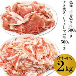 【ふるさと納税】35-02越後「長岡ポーク味わい」セット2000g