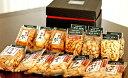 【ふるさと納税】2-021 新潟米あられおかき重箱ギフト