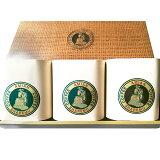 【ふるさと納税】1-298 自家焙煎コーヒー(中挽き) 3種セット
