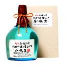【ふるさと納税】C1-08限定流通 お福正宗 斗瓶純米吟醸(1800ml)