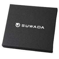 【ふるさと納税】【025P005】[SUWADA(スワダ)]つめ切りクラシックL(シルバー)&革ケース(茶)セット