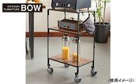 【ふるさと納税】【052P002】[BOW] 移動が楽なキッチンラック 移動式テーブルワゴン