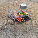 【ふるさと納税】【074P002】[UCCHI'S] キャンプ用品 組立式焚き火台(焚火台) グリルセット