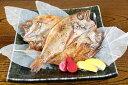 【ふるさと納税】 当店おすすめ・自家製!! 日本海産のどぐろ