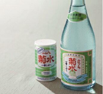 【吟醸仕込み生原酒】新米新酒ふなぐち菊水一番しぼり(720ml3本詰め)