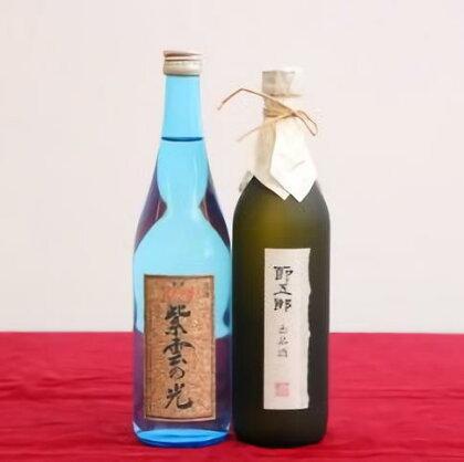 大吟醸・純米吟醸セット(菊水×ふじの井)