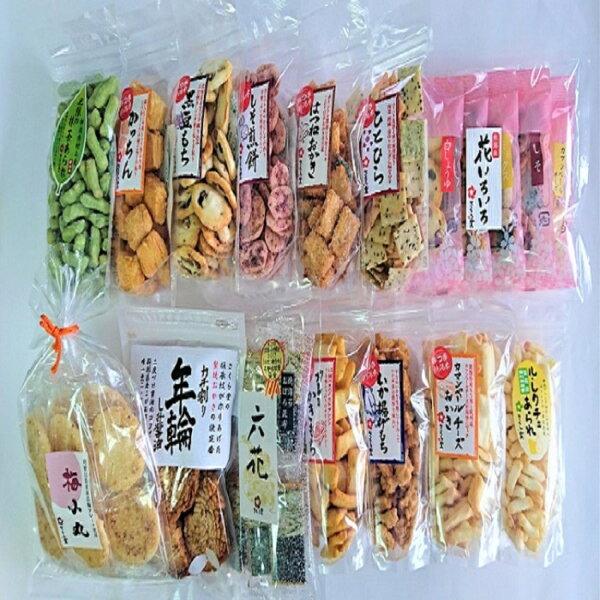 ふるさと納税 I09さくら堂ふる里セットL(米菓14種類)
