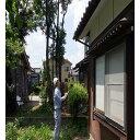 【ふるさと納税】I02 空き家管理サービス「ふるさとしばた見張り番」(年4回)