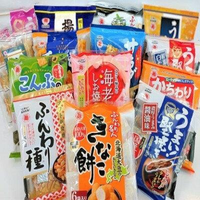 ふるさと納税 越後製菓の米菓詰め合わせセット