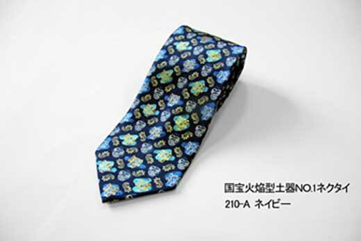 【ふるさと納税】国宝火焔型土器NO.1ネクタイ【210-A/ネイビー】